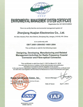 ISO 14001,2004